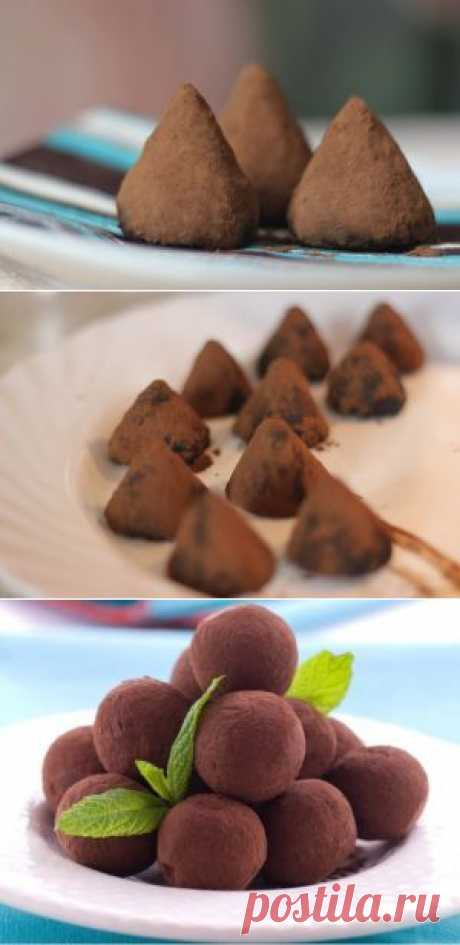Коллекция рецептов домашних трюфелей.