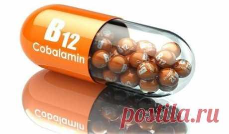 Витамин B12 и нервная система