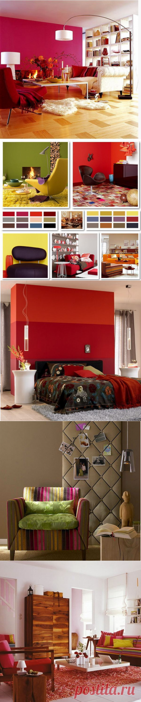 Bright colors of autumn: 25 variations of harmonic color combinations for a great interior | My desired home