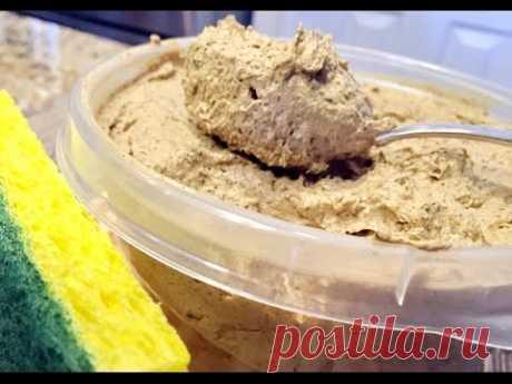 Чистящая  ПАСТА- СКРАБ для кухни без вредных добавок. Не сушит кожу рук и не расслаивает ногти..