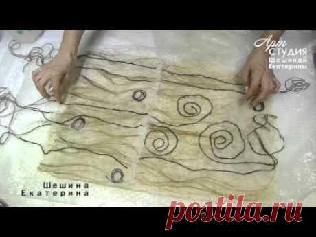 """SHESHINA Ekaterina. \""""How to felt a functional Panel in EKOSTILE\"""" the Wet Fulling."""