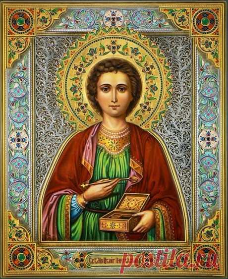 Молитва Св. Пантелеймону о здоровье