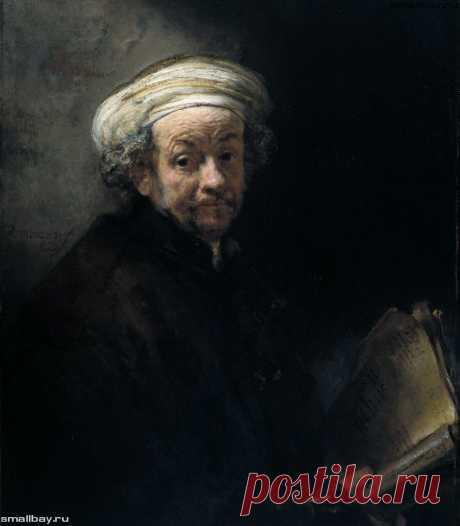 Автопортрет Рембрандта 1661. Рейксмузеум, Амстердам. Живопись эпохи барокко  Автопортрет написан голландским художником Рембрандтом ван Рейном в возрасте 59 лет. Размер картины 91 x 77 см, холст, масло. Полное название картины «Автопортрет Рембрандта ван Рейна в образе апостола Павла».