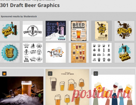 Draft Beer Vectors, Photos and PSD files   Free Download