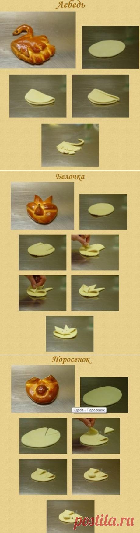 Несколько идей для оформления выпечки...
