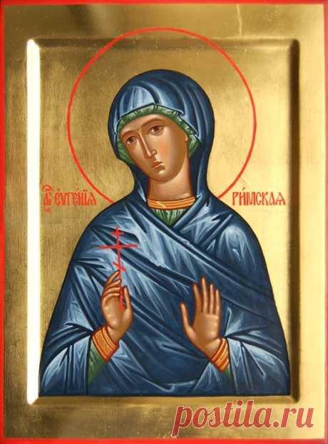 Ім'я Євгенія в православному календарі