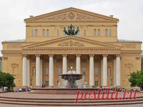 Большой театр или храм Аполлона Большой театр — один из крупнейших театров России. Строительство самого здания относят к 1856 году. Однако сама история театра на данном месте берёт своё начало с 1776 года