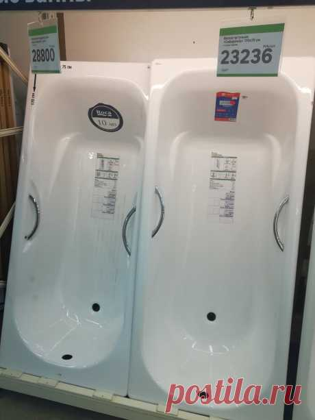 Чугунная или акриловая, какая лучше и практичнее — помогите выбрать ванну   Для Себя своими руками   Яндекс Дзен
