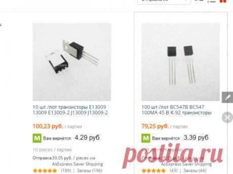 transistor | результаты на Aliexpress.com