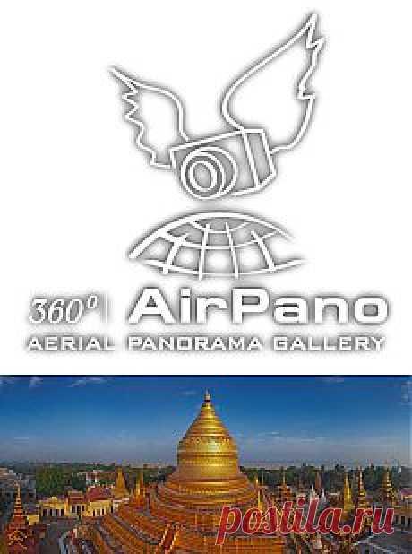 Баган, Мьянма | Сферические aэропанорамы, фотографии и 3D туры самых интересных и красивых городов и уголков нашей планеты, 360° панорамы вокруг света | проект AirPano.ru