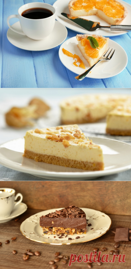 Три рецепта чизкейка без выпечки, которые нужно сохранить  ➡️Читайте, кликнув на фото
