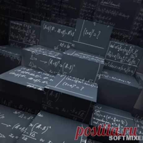 Любопытные факты о математике - МирТесен