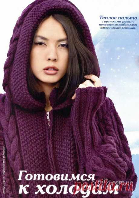 Теплое пальто с аранскими узорами.