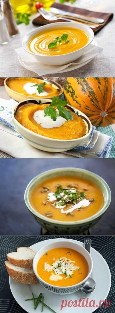 Супы-пюре из тыквы: вкусно и очень полезно!.