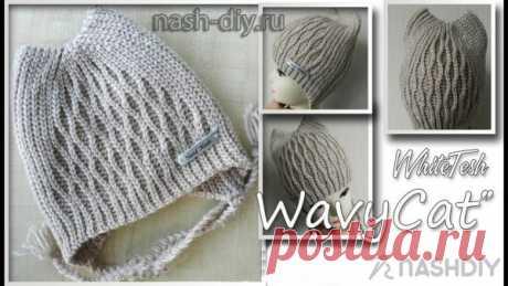 Вязаная шапка крючком Wavy Cat