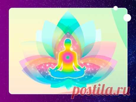 Гармоничной работе чакр способствует пение мантр. У каждой чакры своя мантра. Первая чакра – Муладхара - расположена чуть ниже половых органов. Мантра Муладхары - ЛАМ.Вторая чакра – Свадхистхана – охватывает нижнюю часть живота. Мантра – ВАМ.Третья чакра – Манипура – располагается в области пупка. Активизируется звуком РАМ.Четвертая чакра – Анахата – сосредоточена...