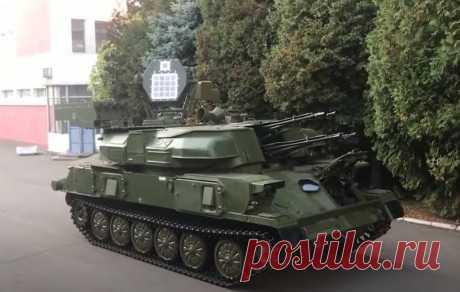 Минобороны Украины намерено закупить модернизированные 3СУ-23-4М-А1 «Шилка» | world pristav - военно-политическое обозрение
