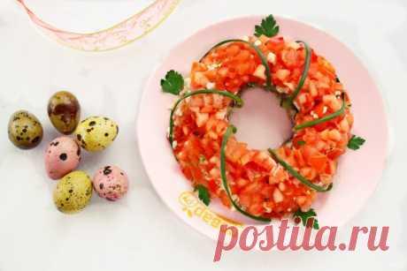 """Праздничный салат """"Пасхальный венок"""" - пошаговый рецепт с фото на Повар.ру"""