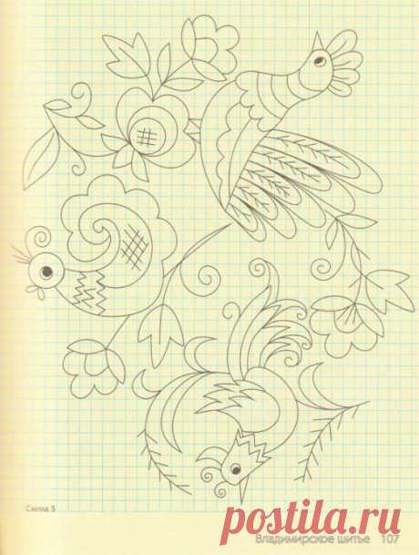 (9) Gallery.ru / Фото #39 - вышивка стежком. декоративные швы - Vladikana