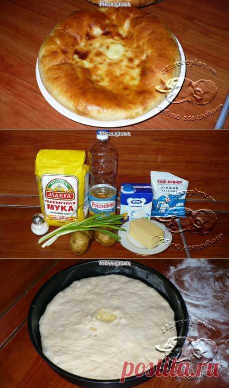 Осетинские пироги | Ваши любимые рецепты