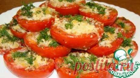 Закусочные помидоры с итальянским акцентом - кулинарный рецепт
