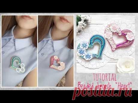 "#МК - Брошь ""Сердце"" | Вышивка бисером | #Tutorial - Brooch ""Heart"" | Bead embroidery"
