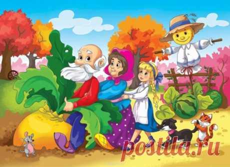 Иллюстрации к сказке о дружной семье, которая всеми своими силами все таки смогла вытащить из земли огромную репку!