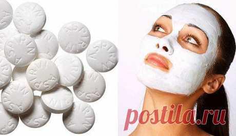 Аспириновая маска для лица творит чудеса | ПолонСил.ру - социальная сеть здоровья