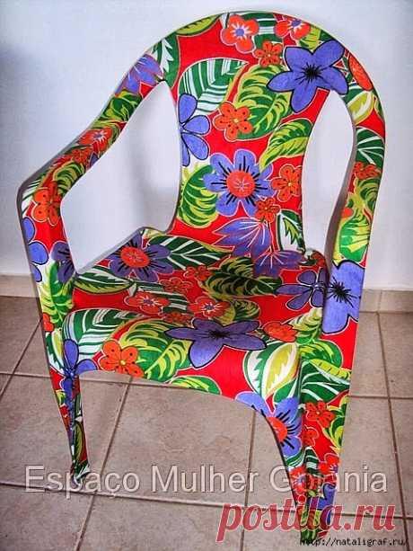 Преображаем пластиковые стулья-кресла-табуреты