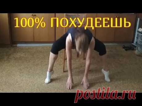 КАК УБРАТЬ ЖИР С ЖИВОТА  ПРИ ВЕСЕ 100+ кг ( тренировка для больших)