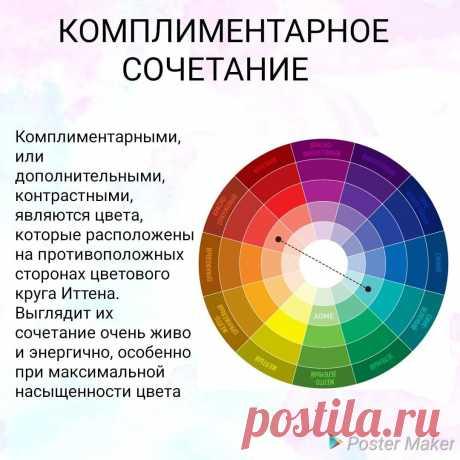 Как выбрать пряжу для полосатого свитера: сочетание оттенков | Студия Hand Made | Яндекс Дзен