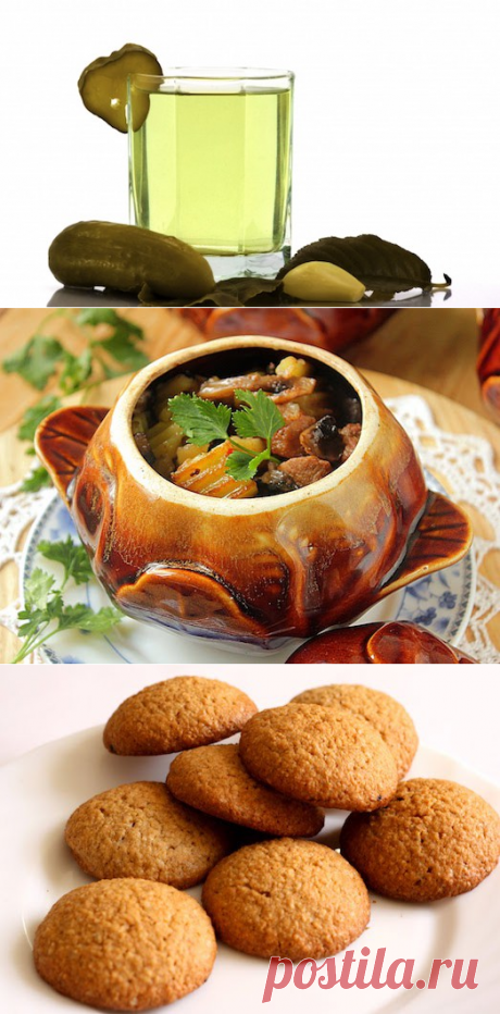 Что приготовить на основе рассола? — Вкусные рецепты