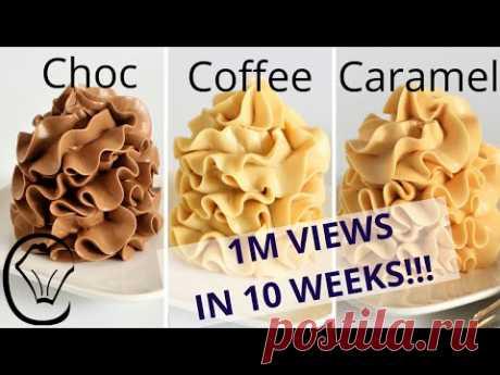 Сгущенное молоко, шоколад, шоколад, кофе, карамель, гладкая, без песчинки, без сахара для пудры