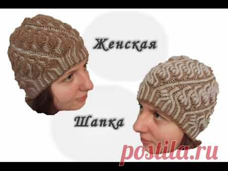 Женская шапка в технике Бриошь спицами // Brioche Stitch  //  Women's hats knitting - YouTube