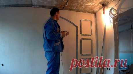 Full installation of a niche from gypsum cardboard on a wall (part 1) - Installation secrets! Full installation of a decorative design from gypsum cardboard on a wall is shown in this video and after viewing you will be able to sheathe a wall on any design the hands.