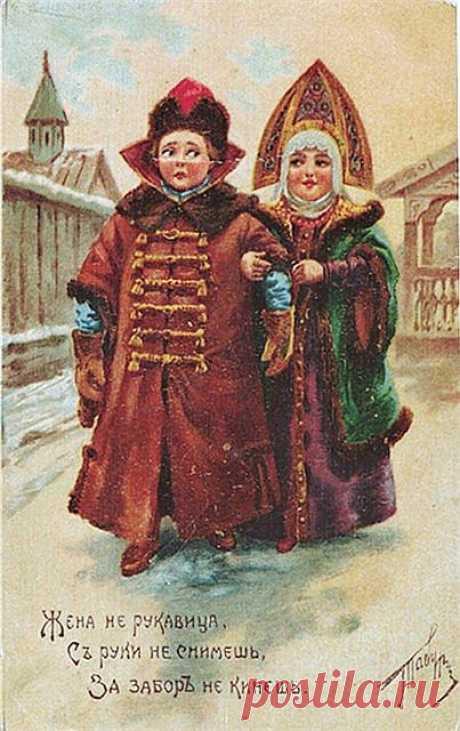 Старые открытки