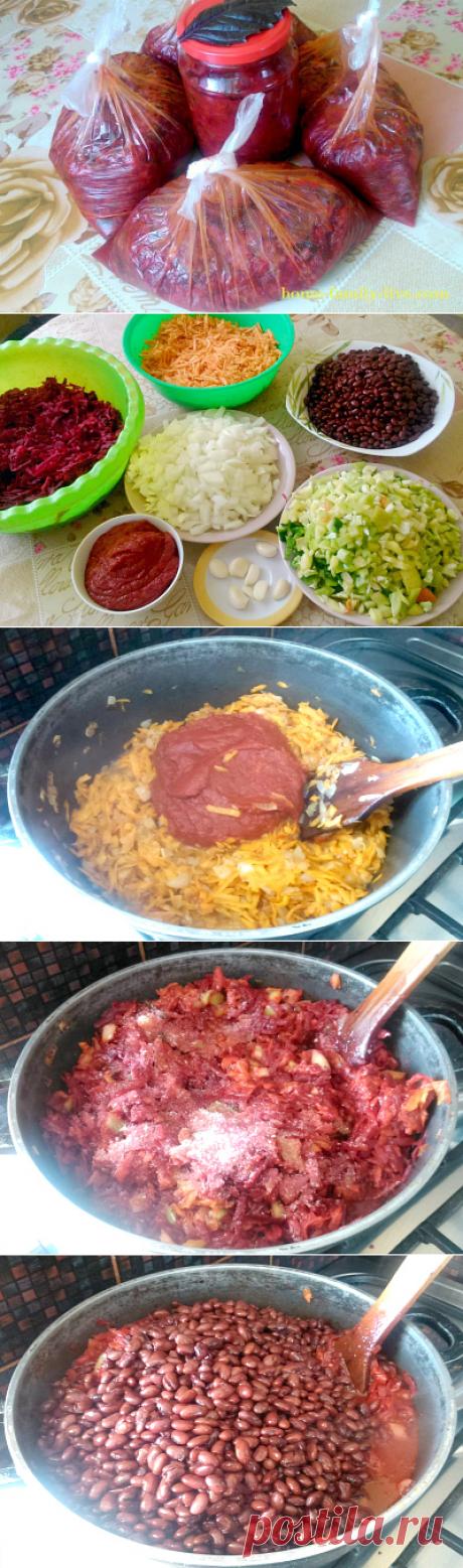 Борщ на зиму/Сайт с пошаговыми рецептами с фото для тех кто любит готовить