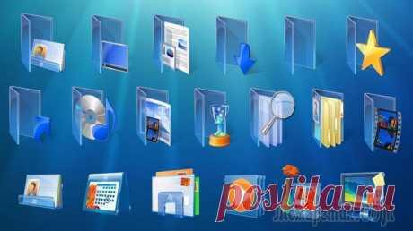 Настройка ярлыков на рабочем столе и на панели задач в Windows Операционная система Windows 7 позволяет настраивать дизайн и другие тонкости под каждого пользователя лично. Главная страница, которая чаще всего попадается на глаза и выполняет функцию быстрого дос...