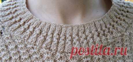 Красивые резинки спицами: объемная, ажурная и рижская (мои схемы резинок, которые не растягивюатся) | ПРО красивости: косметика, кухня | Яндекс Дзен