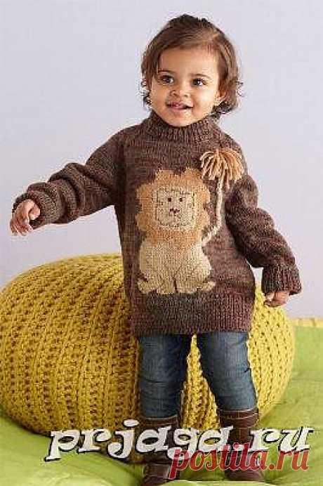 Свитер с львенком – детские вязаные вещи спицами