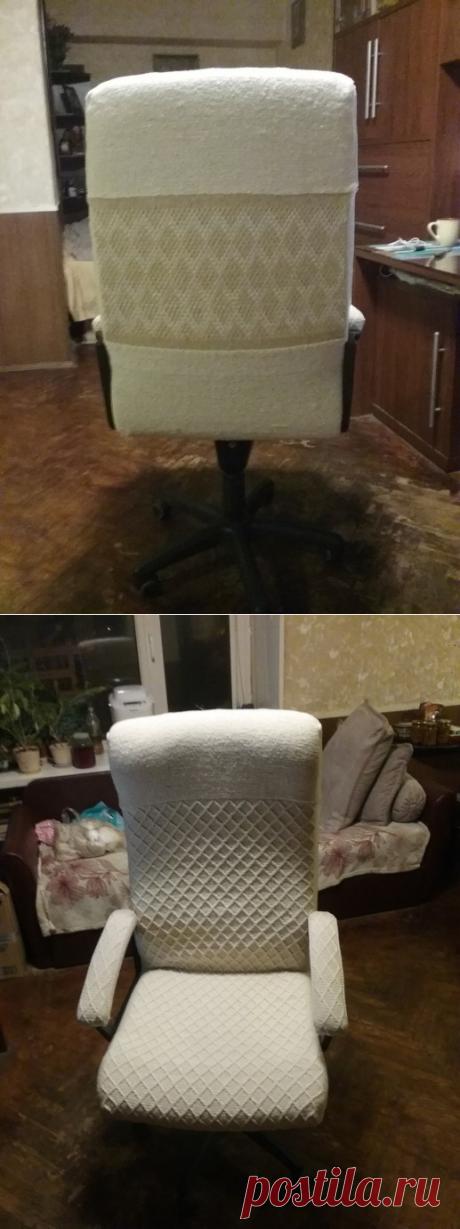 Новая жизнь для компьютерного кресла
