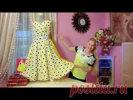 Шьем сами Веселое летнее платье | Швейная мастерская