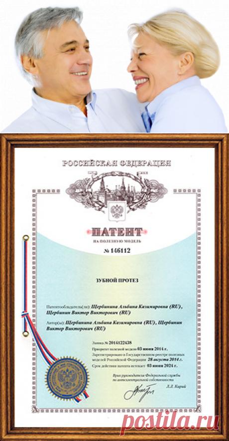 Persona life - Стоматологический центр в Москве