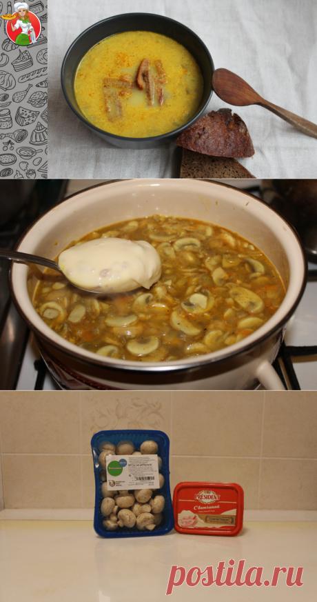 Как я разнообразила обычный грибной суп: добавила специй и сыра | Рецепты от Джинни Тоник | Яндекс Дзен