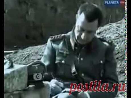 И один в поле воин, если он Русский! Подвиг 41 года. - YouTube