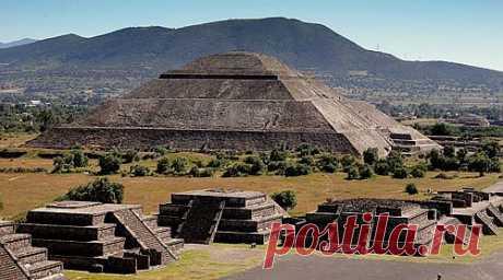 Тайны пирамиды Солнца. Кто именно заложил первый камень, выстроив не только пирамиду Солнца, но и поселение, превратившееся затем в крупнейший город, достоверно неизвестно. Название Теотиуакан дали ацтеков, пришедшие сюда лишь в 15 веке.