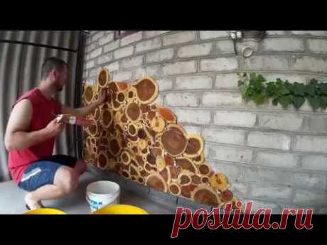 Декоративная стенка из больших деревянных спилов (пошагово) - YouTube