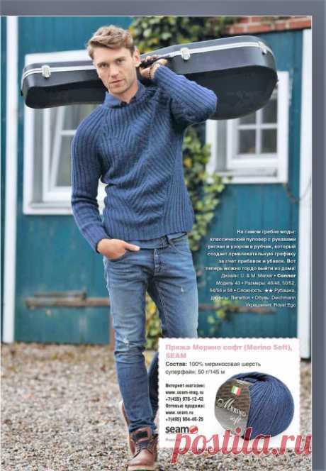 Пуловер Коннор с регланом из категории Интересные идеи – Вязаные идеи, идеи для вязания