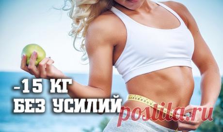 🔥 Biovittoria где купить в москве. 🔥 | яндекс дзен