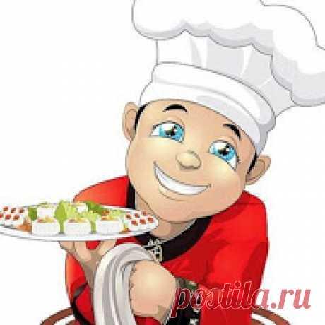 Вкусно и просто Здравствуйте. Меня зовут Лилия. Добро пожаловать на наш канал ''Вкусно и просто'' если вы любите готовить , то здесь вы найдёте для себя разные рецепты, от п...